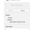 Xcode の Archive とか DeployGate とか