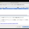 Office 2011 14.3.4 アップデート