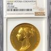 イギリス1838年ヴィクトリア戴冠 金メダルMS62 & 銀メダルSP61