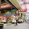 金沢の一大観光地「近江町市場」は300年以上の歴史を持つ金沢市民の台所