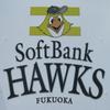 ソフトバンクスホークスCS優勝!日本シリーズ頑張って!