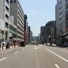 し あや ぶっ たか まつ まん ごじょう せった ちゃらちゃら うおのたな ろくじょう  「京都の通り名の唄」 H290610