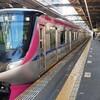 京王電鉄の座席指定制・京王ライナーを利用した
