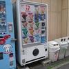 イオン海老名店前のアイスの自動販売機