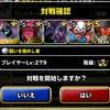 level.492【ウェイト120・赤い霧】第30回チャレンジカップ最終日