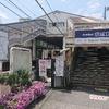 タカラトミー本社 ―京成立石駅周辺を歩く