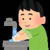 【52話】トレイの手洗い場と床のタイルを選ぶ