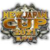 【新日本プロレス】波乱が続くNJC2021 これは新時代の始まりのサインなのか