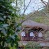 銀閣寺の窓の形を知っていますか