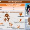 踊りたい人全員DISCO集合ね!【ロックバンド図解】『the telephones』