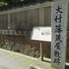 長崎は見所満載~その2.中町教会、聖福寺と、レストラン「羅甸」。