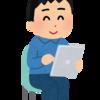 iPadではてなブログ書いてるって珍しい?それと最近、下書き保存が上手くされない件。