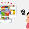 【3月の目標】冷蔵庫の食材をカラにする(調味料以外)