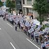東京ビッグサイト問題抗議デモ