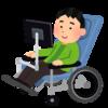 ALS(筋萎縮性側索硬化症)のことで知っておいて損なし!参考になるサイトとは?