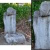 多賀神社にまつられる二基の庚申塔 福岡県北九州市小倉南区 志井