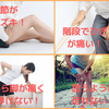 高齢者の筋力低下は坐骨神経痛を起こします!