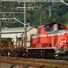 第1606列車 「 長谷・香住工臨の返空を狙う 」