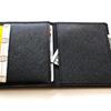 理想の財布 7条件(改訂)