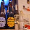 ワイナリーの息子が醸造、ニュージーランド・マールボロのクラフトビール2種が再登場☆『MOA Southern Alps,Imperial Stout 500ml』
