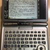 Linux ZaurusとQRコード作成アプリRQRで、SL-C1000をポメラ的運用のできる親指タイプ端末として再評価してみる