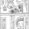 【漫画】おばあちゃんと孫