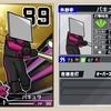 【ファミスタエボリューション】バキュラ 選手データ 最終能力 金 虹カード ブラックナムコスターズ 外野手 遊撃手