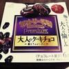 【不二家】カントリーマアム 大人のケーキチョコ