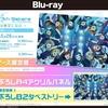 【Blu-ray】映画 アニメ Tokyo 7th シスターズ 僕らは青空になる【豪華版】