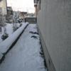 札幌市 マンホール 排水 あふれ 修繕