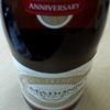 敬愛する冥王・シルバーズ・レイリーに、マドンナで乾杯 より。