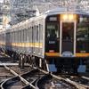阪神9000系 9209F 【その2】