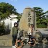 手作り電動バイクでお遍路26(第79番 天皇寺~第85番 八栗寺)