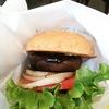 フレッシュネスバーガーのベジタブルバーガーを食べたよ!