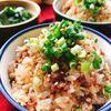 エノキで糖質オフ!エノキと挽肉の生姜入り炊き込みご飯(動画レシピ)