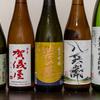 【お酒】秋の夜長に呑みたい日本酒を仕入れてきた