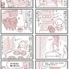 【犬漫画】京都新京極散歩&ペット可古民家改装カフェCafe&Bar CHAM