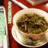 【茶葉紹介】杉林渓高山茶