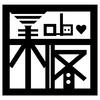 お店のロゴ完成!