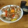 立川【相模屋】野菜たっぷりスタミナ焼き丼 ¥550+ご飯大盛 ¥80