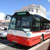ニューカレドニア バスの乗り方