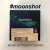 【moonshot(ムーンショット)】YGペンじゃ無くても虜になるクッションファンデ