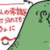 ゆーちゅーばーになったわ(マジ卍)