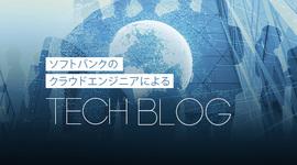 日本と中国をつなぐAlibaba Cloud 〜日本と中国をつなぐ6つのソリューション前編〜