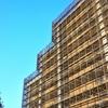 【火災保険】.マンション管理組合の保険の保険料節減のポイントとは!