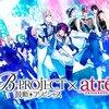 B-PROJECT×アトレ秋葉原コラボ!2016年8月26日(金)より開催予定