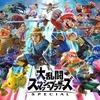 Switch「大乱闘スマッシュブラザーズSPECIAL」、12/7発売。過去最多となるキャラクターが参戦