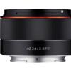 レンズ買いました〜SAMYANG AF24mm F2.8 FE