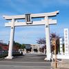 徳島縣護國神社