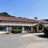 美祢線:長門湯本駅 (ながとゆもと)